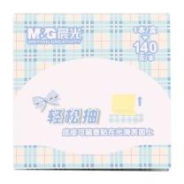 晨光 M&G 便利优事备忘贴 YS-105 140页/76*76mm (黄色)