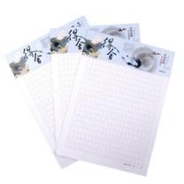晨光 M&G 晨光 M&G 方格信稿纸心灵旅程 APYKG262 16K  20页/本