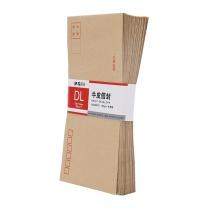 晨光 M&G 牛皮纸信封 AGW98237 5号 220*110mm  50个/包