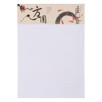 晨光 M&G 双线信稿纸 心灵旅程 APYKF264 16K  20页/本