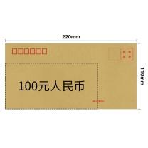 西玛 Simaa 5号牛皮纸信封 19003 220*110mm 20张/包