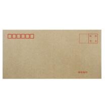 得力 deli 牛皮信封5号 3423 20个/包 (米黄色)