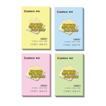 齐心 Comix 便签纸 D6001 51*76mm (混色) 12本/包