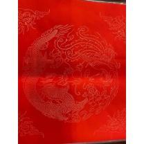 万年红 福字方格 34×34CM (红色)
