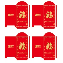 国产定制红包袋(利是封) 大 (红色) 5个/包 (不含厦门市)