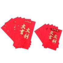 国产 百元红包 长12cm*宽8cm