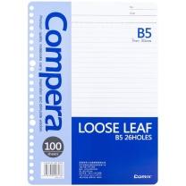 齐心 Comix 活页纸芯 CLB51007 B5 100张