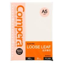 齐心 Comix 20孔活页替芯 空白 CLA51004 A5 100张 (橙色)