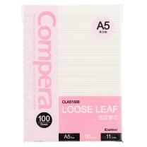 齐心 Comix 20孔活页替芯 英文格 CLA51006 A5 100张 (粉红色)
