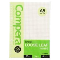 齐心 Comix 20孔活页替芯 方格 CLA51005 A5 100张 5mm*5mm (绿色)