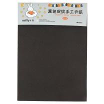 晨光 M&G 米菲系列皮纹手工折纸学生DIY卡纸 FPYNZS22 A4/10页 (黑色)