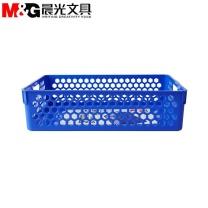 晨光 M&G 蜂窝形收纳筐 ADM95083 A4 (蓝色)
