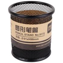 得力 deli 网状金属笔筒 9172 (黑色)