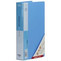 金得利 KINARY 欢乐色布纹名片册 NC1003 240名 (蓝色) 24本/盒