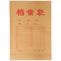 惠朗 HUILANG 档案袋 0673 340*240*30 (黄色)