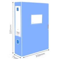 晨信 PP档案盒 25mm35mm55mm (蓝色)