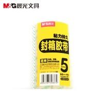 晨光 M&G 普透封箱胶带 AJD97332 60mm*40y  5卷/筒