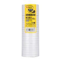 晨光 M&G 棉纸双面胶带 AJD95745 12mm*10y  24卷/筒