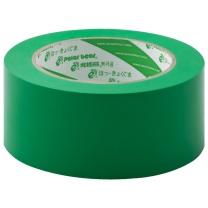 北极熊 polar bear PVC地线贴地胶带 地面5S定位警示胶带 PVC-048G 48mm*33m (绿色)