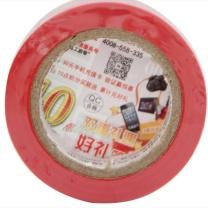 3M 绝缘胶带 1500# 40g (红色)