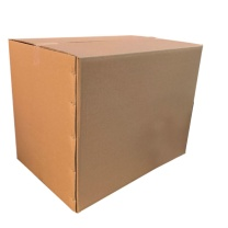 乾樵 搬家打包纸箱 90*60*60 无扣手