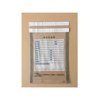 acgicea 证物袋塑料100个/包物证封装袋 证据袋带徽6个尺寸 中号33.5*21cm带徽标