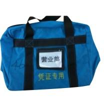 定制凭证专用袋 35cm*20cm*30cm  (3*3) 邮储链接