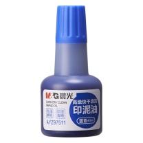 晨光 M&G 高级快干清洁印泥油 AYZ97511 (蓝色)