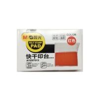 晨光 M&G 方形快干印台 AYZ97513A (红色)