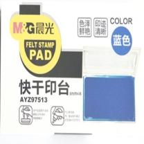 晨光 M&G 方形快干印台 AYZ97513B (蓝色)