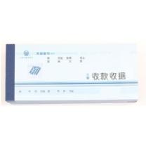 立信 无碳三联收款收据 WT113-60-3  10本/包