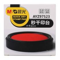 晨光 M&G 秒干印台水性颜料财务专用红色印泥 AYZ97523 70mm圆形