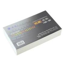 立信 记账凭证内资凭证 139-30 30K 212*126mm  100张/本 5本/包 (仅限上海可售)