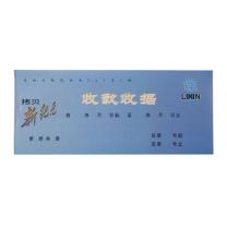 立信 收款收据三联干式复写单 GS113-60-3 60K  25套/本 10本/包
