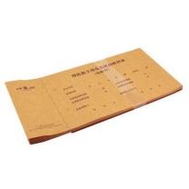 立信 增值税专用发票抵扣联封面 192-20 25套/束