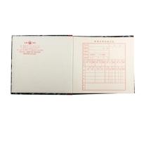 立信 现金日记账 231-D(丙) 24K  100页/本 10本/封