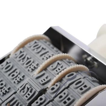 财务装订机_得力 deli 中文日期章 7527 字高:5mm (含年、月、日字样)-晨光科力 ...