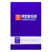 晨光 M&G 复写纸 APYVF608 12K 220mm*340mm (蓝色) 100页/盒 2盒/包
