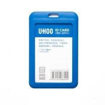 优和 UHOO PP磨砂证件卡套 6634 竖式 (深蓝色) 6个/盒 (不含挂绳)