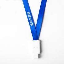 优和 UHOO 平带挂绳 6712 10mm (深蓝色)