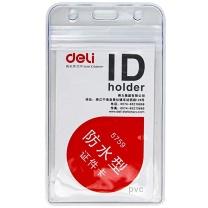 得力 deli 防水型证件卡 5759 竖式 (透明) 10个/包