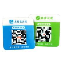 国产 定制二维码卡 日用塑料制品 110x140*1.5mm (白) pvc