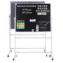RXMC 小黑板  40*60cm 双面2cm铝合金边框