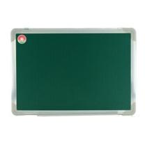 太阳岛 绿板 45×60cm