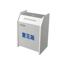 百特昊阳 服务设施标识意见箱 VI-09