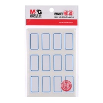 晨光 M&G 自粘性标签 YT-15 12枚*10 32*18mm (蓝色) 10张/包
