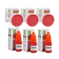 正彩 印台印油套装 2744 (红色) 3套/包 印台2734+印油2737