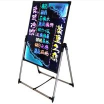 东馨达 荧光板+荧光板专用笔 40*60cm