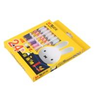 晨光 M&G 24色油画棒 9013-1  24色/盒