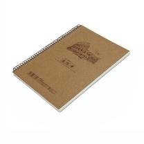 晨光 M&G 速写本 APYMQ403 B5  50页/本 80本/箱 (素年系列2)